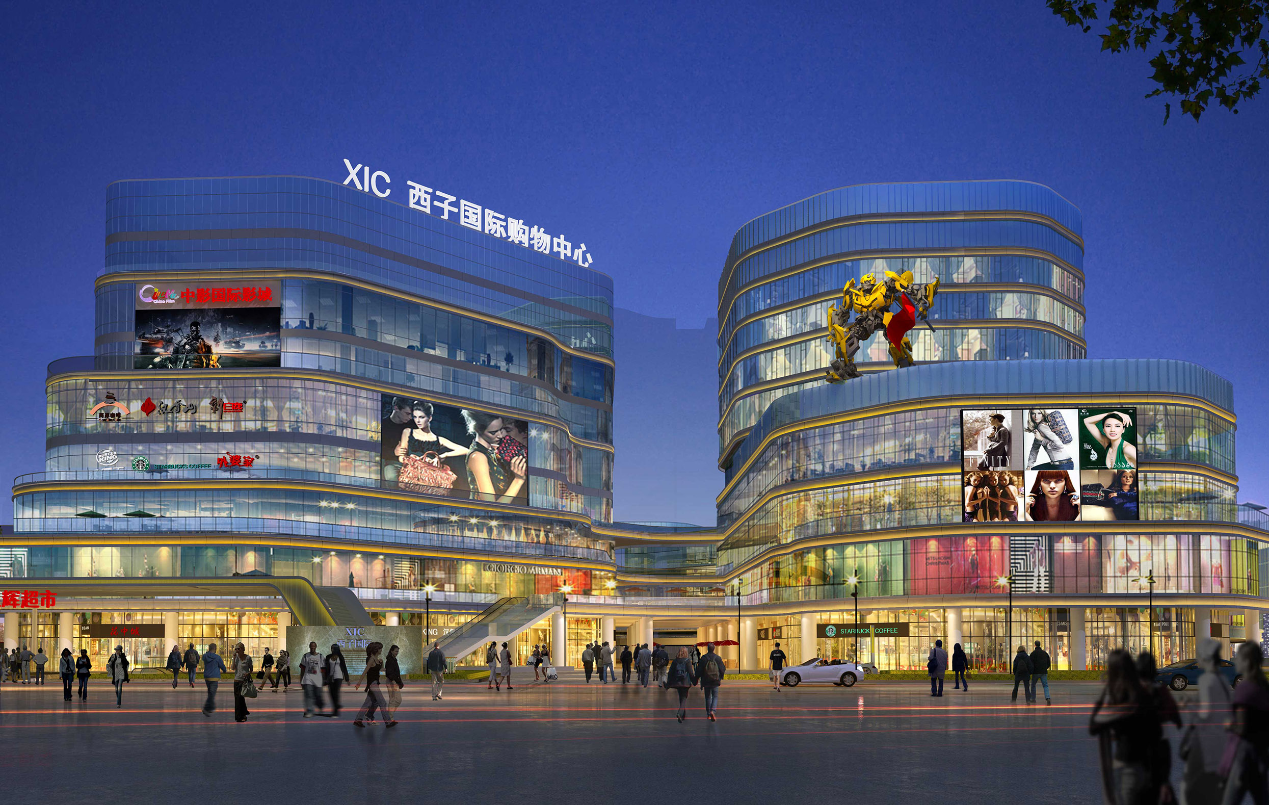 杭州·西子國際購物中心